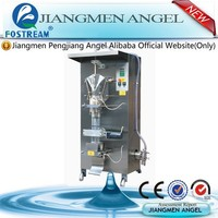 Full automatic mineral water plastic bag sealing machine