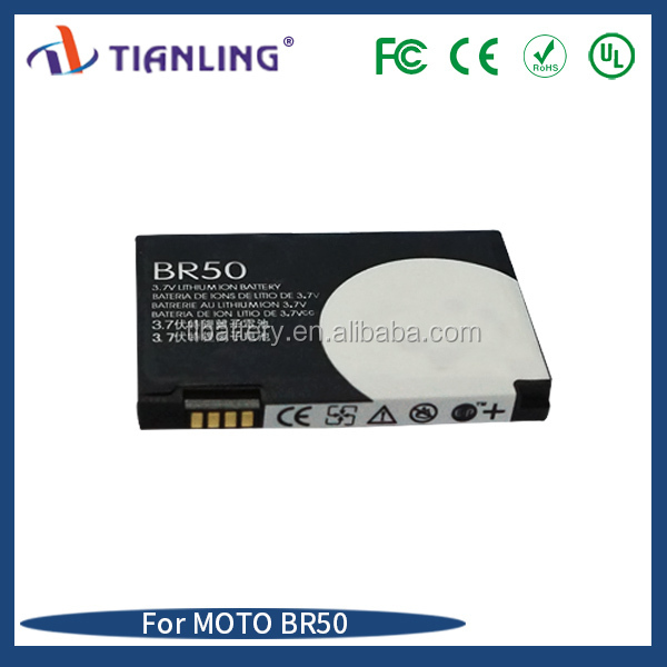 factory price for Motorola V3 mobile battery BR50 battery