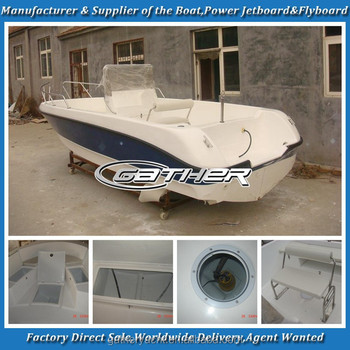 19ft/5.8m fiberglass boat/frp boat/center console fishing boat