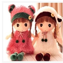 lovely soft plush musical girl doll /plush baby doll for girls