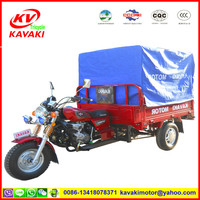 Gold Supplier KAVAKI pedicab manufacturers passenger and cargo 3 wheel trike