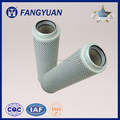 HOT Selling LEEMIN Hydraulic Glass Fibre Oil Filter Element