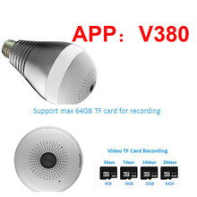 1080P Sd Card Two Way Audio HD Panoramic Wifi Light Bulb CCTV Security Hidden V380 IP Camera Wifi 360