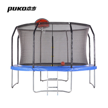 TX-TE-PI Kids Outdoor Big Folding Trampoline With Safety Net