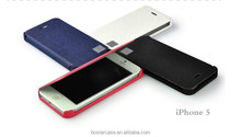 2014 New design and good quality leather case for iphone 5