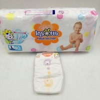 Own brand soft nice japanese quality Pampering sleepy baby diapers