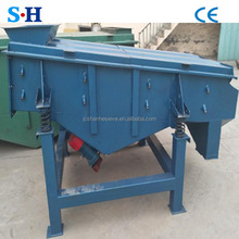 Large Capacity Linear Vibrating Sieve Machine