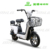 cheap mini electric bikes for hot sale