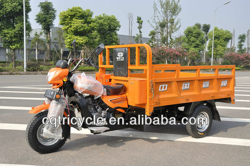 China cargo motorcycle tricycle for sales