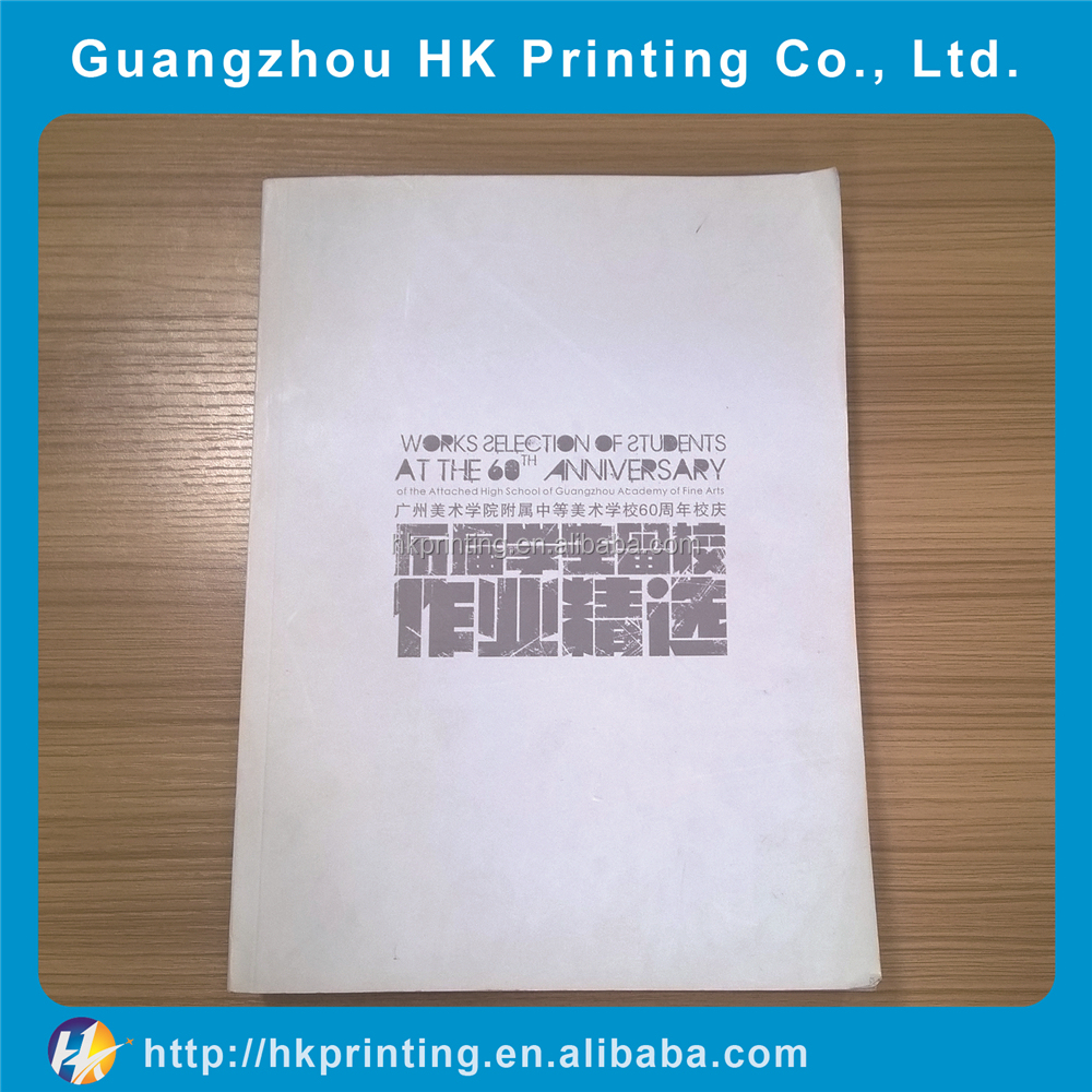 superior quality customized hardcover book <strong>printing</strong>