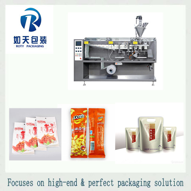 whole life warranty retort pouch packaging machine for ketchup