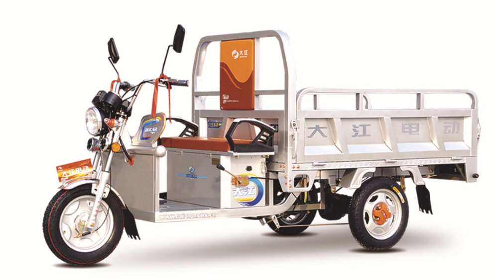 China Ducar electric trike bike for adults with cheap price