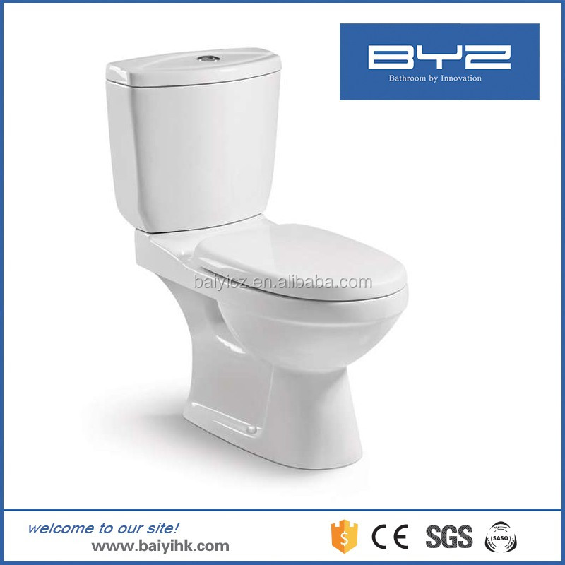 Hot sales ceramic ivory color washdown toilet