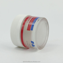 make up frosted glass cream jar for cosmetic packaging