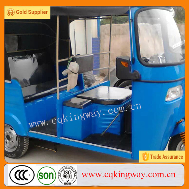 Kingway Bajaj Auto Rickshaw Price/ Three Wheel Passenger Tricycle