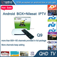Leadcool Q9 IPTV can watch more than 200 Nilesat MBC television program as well as all european live tv channels