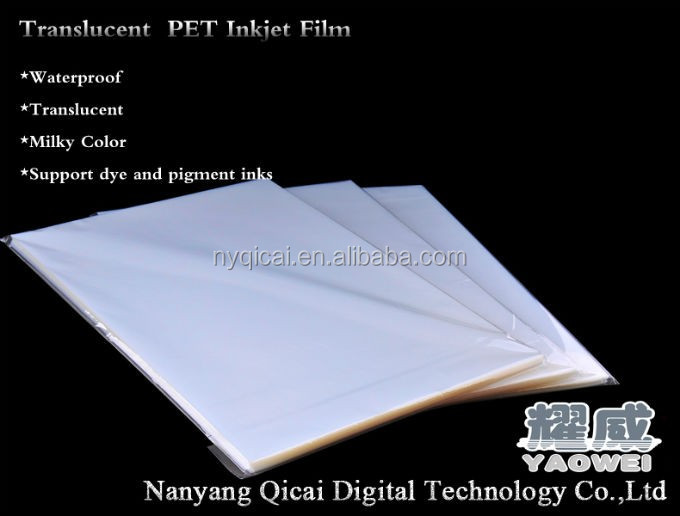 A4 size Semi-transparent printing supplies plastic film for inkjet printing waterproof ink-jet plate making
