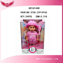 children favorite 12 inch girls wear hats pink suits baby simulator dolls for sale with high quality