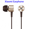 Luxury Xiaomi Smart Wired Control In-Ear Earphone Stereo Hifi Sound