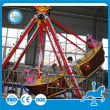Children's amusement park games! small kiddie rides pirate ship