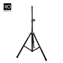 Professional Outdoor Stage Tripod Steel Speaker Stand SPS003SM