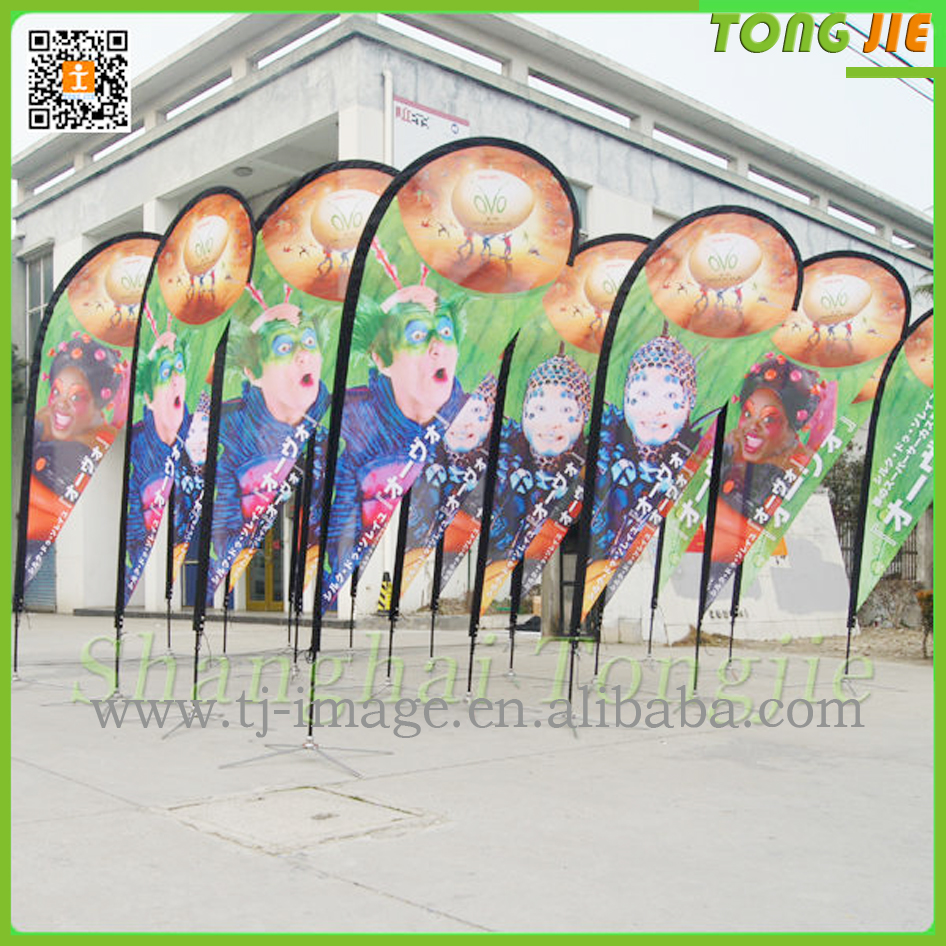 Motorcycle flags wholesale,feather flag,wind flag banner