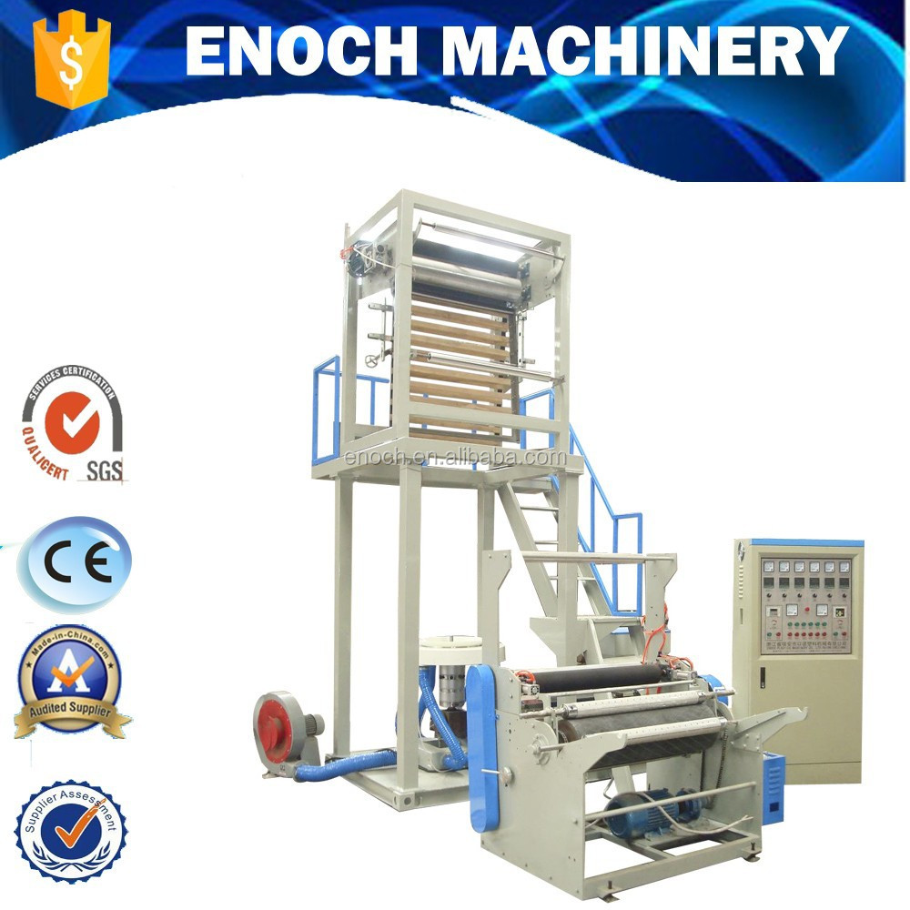 New Condition PP Plastic Film Extrusion Machine EN/H-55SZ