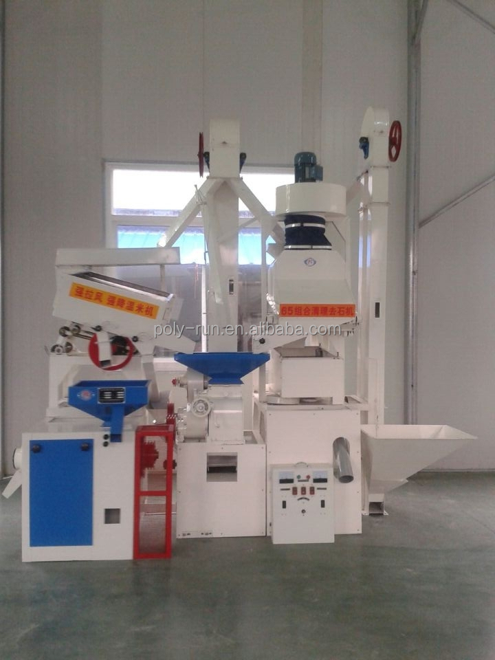 2016 top selling combined rice mill/rice mill machinery (NZJ20/15)