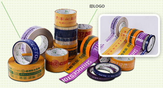 Brand new machine with high quality strong adhesion black bopp material packing tape