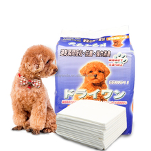 1.7kg color cooling high absorbent and breathable puppy pet training pads