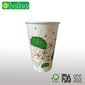 Advertising Logo custom printed paper cup cold/Hold drinking cup Company logo Coffee Cup