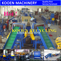 2015 KOOEN waste plastic film recycling production line