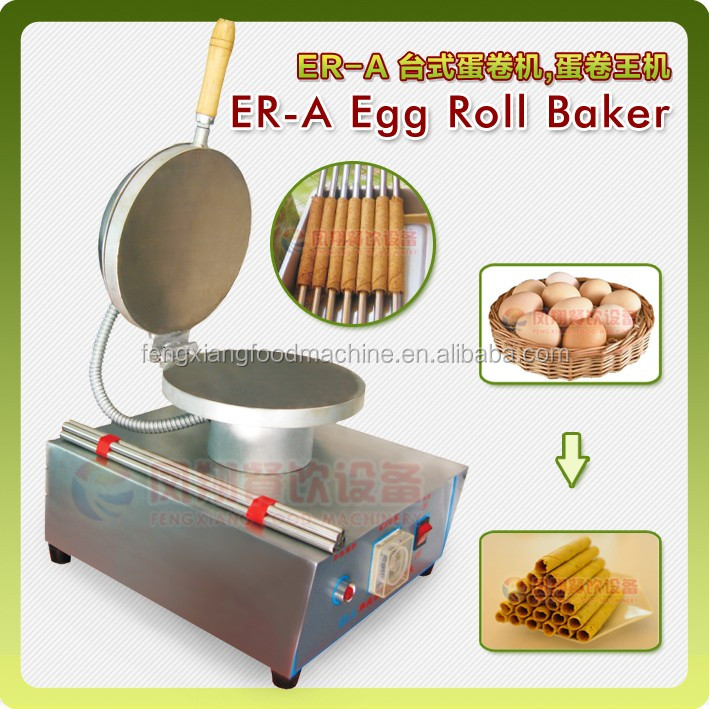 Hot Sale Egg Roll Machine New Type Egg Roll Making Machine Egg Roll Toaster