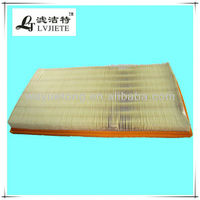 BYD FO Hatchback air filter iveco 8041419