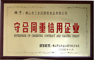 Enterprise of observing contract and valuing credi