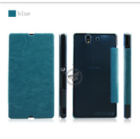 flip case for sony xperia l s36h