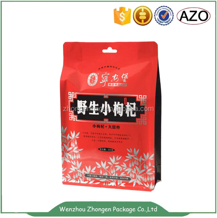 Food grade heat seal custom side gusset plastic lined foil bag for coffee beans packing