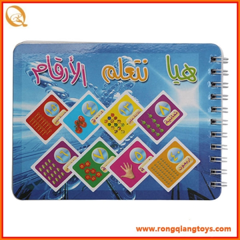 Brand new baby cloth book with high quality FN1042SA-12