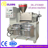 Hot sale best price full automatic CE approved sesame oil press price