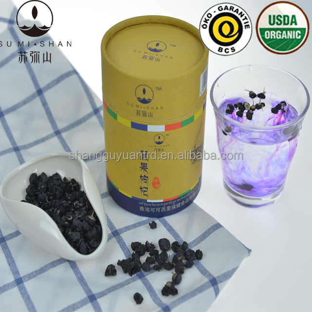 High quality Bulk Chinese Organic Wild Black Wolfberry Goji berry super <strong>fruit</strong>