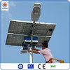 solar led outdoor light/outside street lamp design