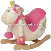 Plush Pink Pony baby rocker animal rocking chair
