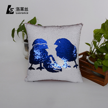 Fashion embroidery sequins designs color changing car driver seat cushion pillow