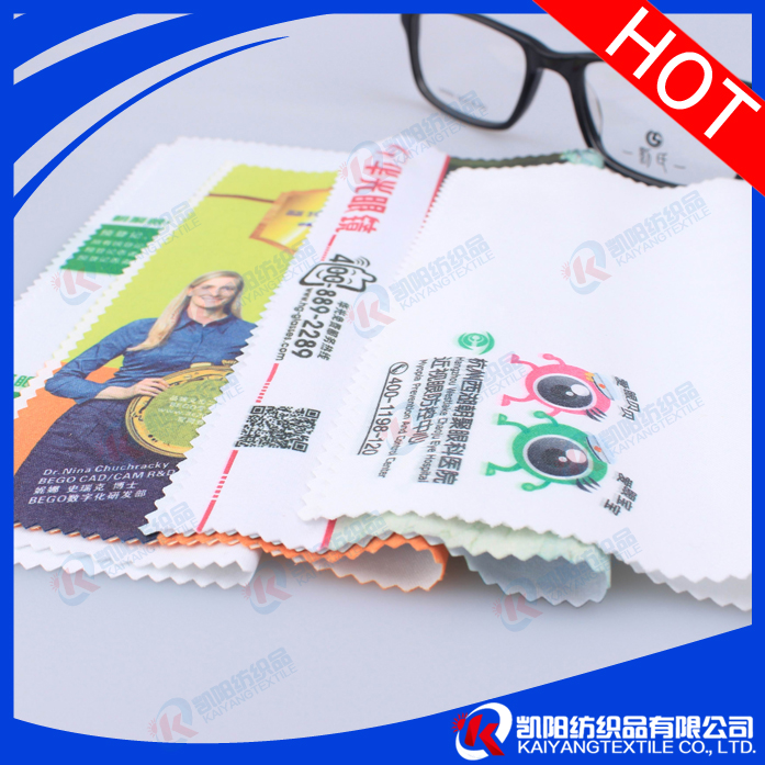 custom print microfiber eyeglass cleaning cloth microfiber polyester polyamide fabric cloth