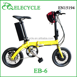2016 small e-bike for girls factory price floding electric bike