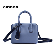 China Latest Fashion Design Leisure Leather Shoulder Bag For Women