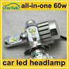 all-in-one super white 60W 6400LM cree led head light canbus, error free for new German cars