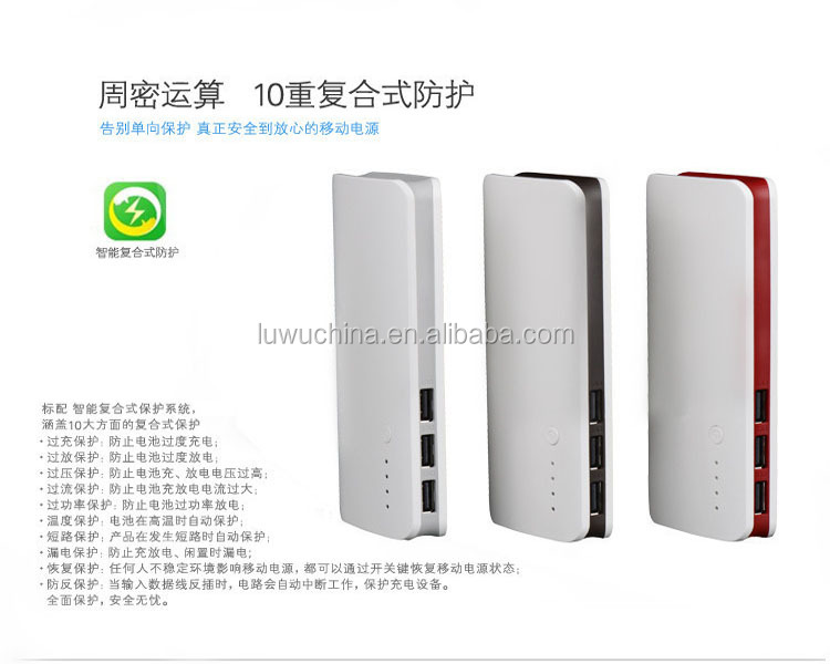 2016 new fashion trend OEM 18650 Li-ion Battery power bank 8000mah