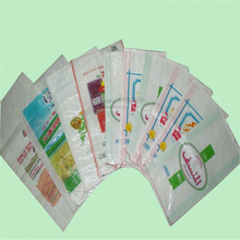 pp woven bag for sugar, rice, corn, grain, candy, cereal, bean