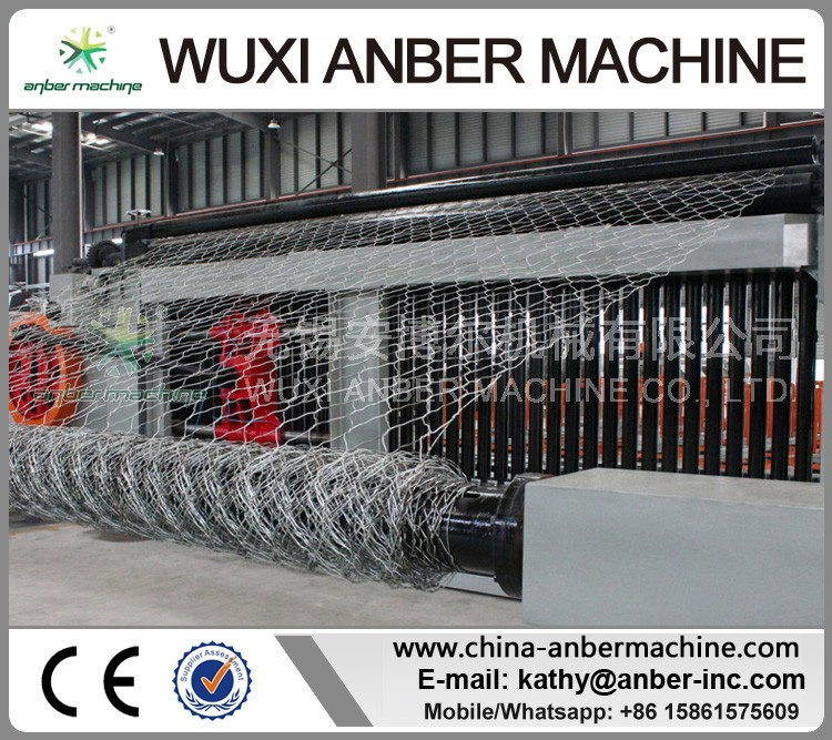 16P126 gabion box making machine with low price 120x150mm